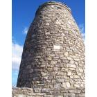 Boonsboro: The Washington Monument on South Mountain